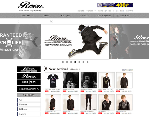 Roen OFFICIAL WEB SHOP-rakuten-